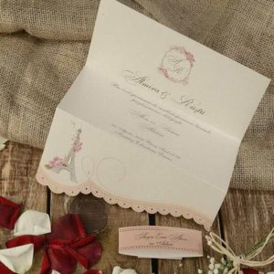 Invitatii de Nunta - PS16215 - shop.cheerup.ro